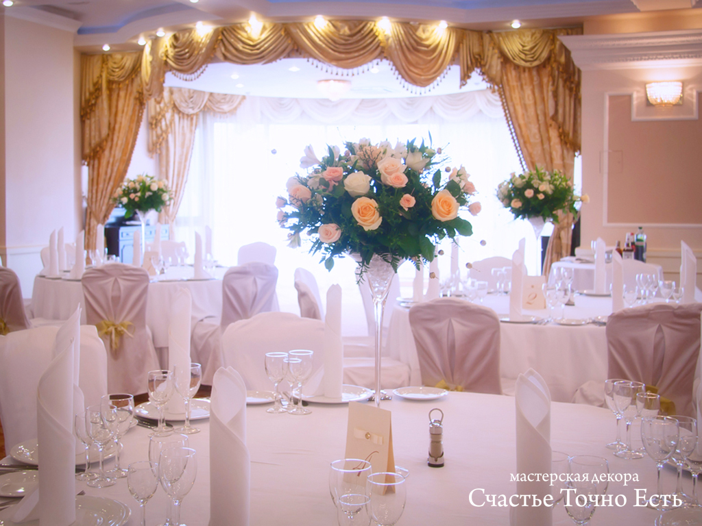Свадьба в отеле президент