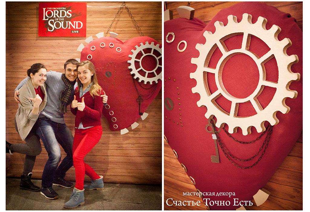 romantic_steampunk_hearts