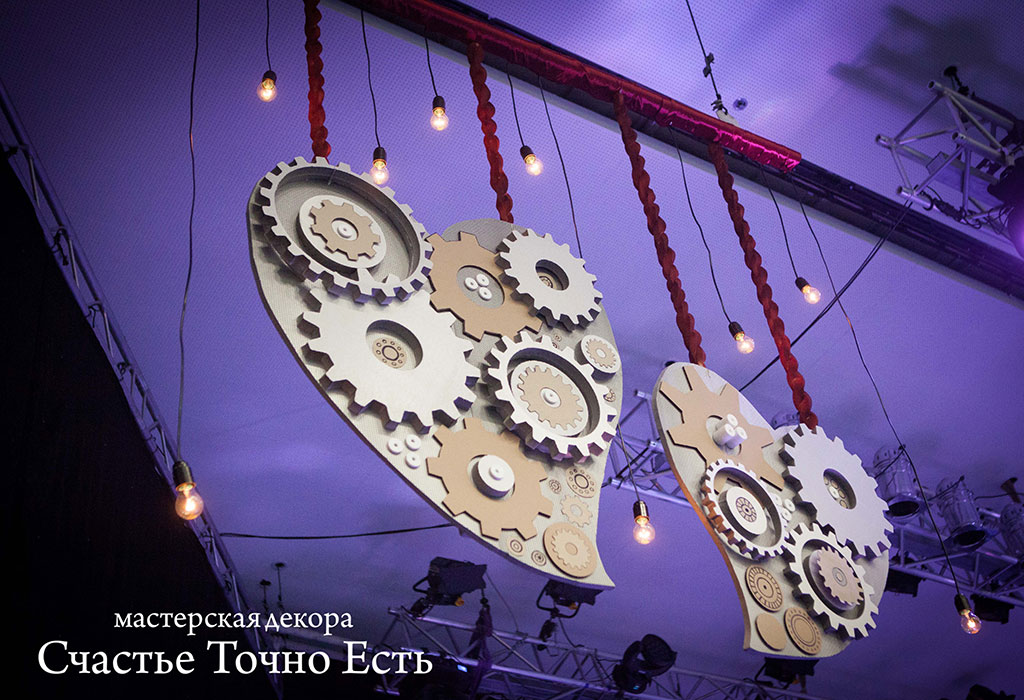 romantic_steampunk_hearts2