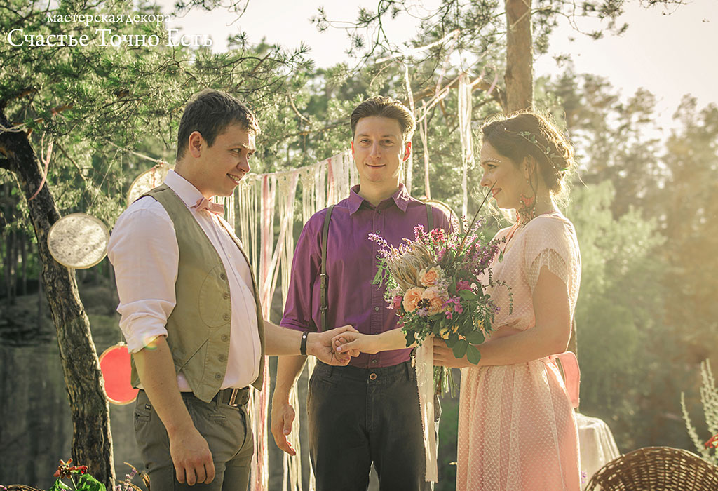 igor-masha-boho-wedding-124