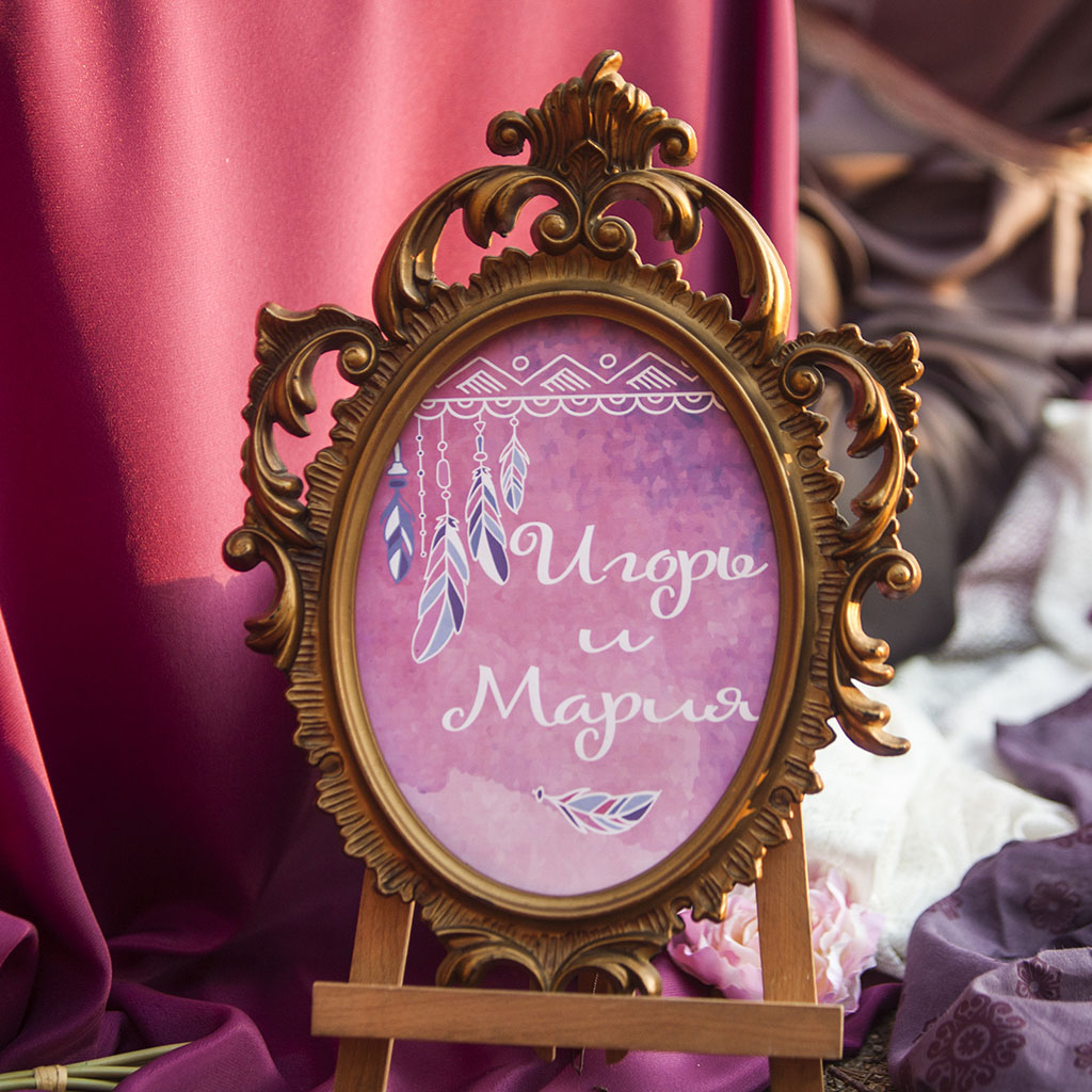 boho-wedding-sign1