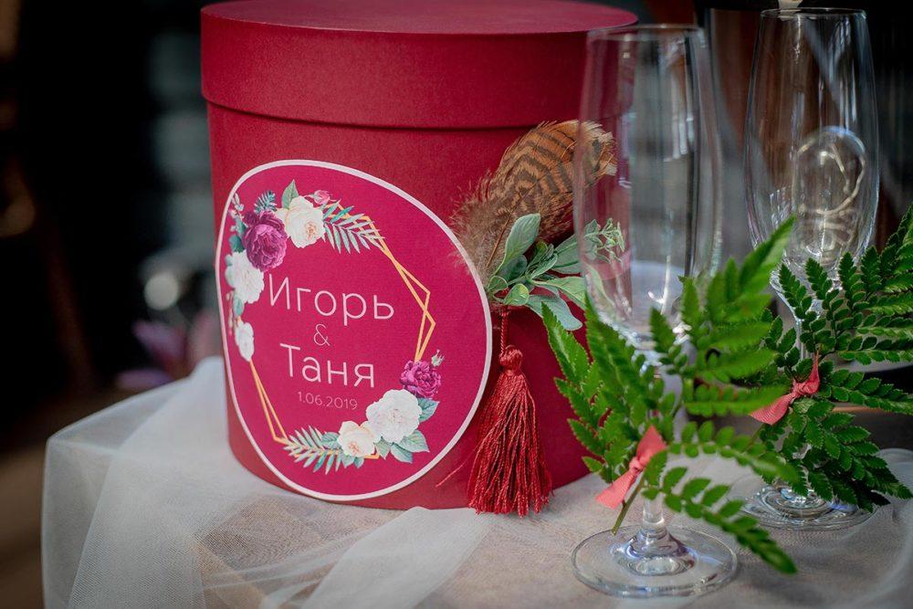 Оформление свадебных бокалов в стиле бохо, гринери, рустик